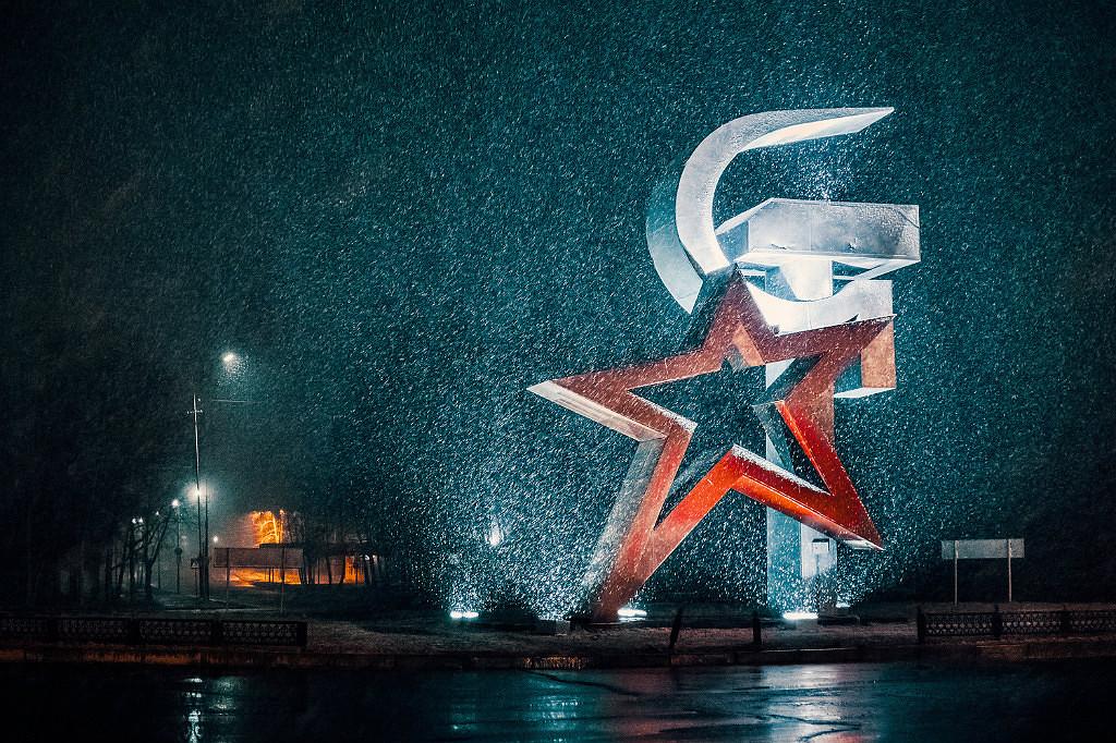 Официальный сайт администрации Шелеховского района ...